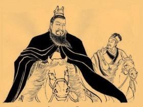 中国历代名人经典语录