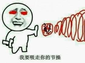 关于中秋节的笑话