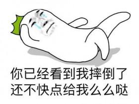 千禧年典藏版捷达