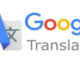 google翻译逆天了