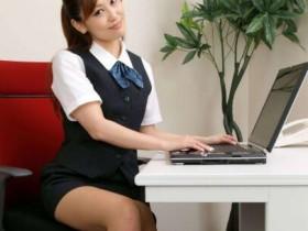 聘请女秘书