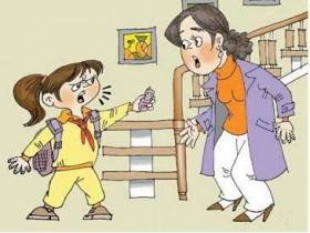 小萝莉爬上儿子身上