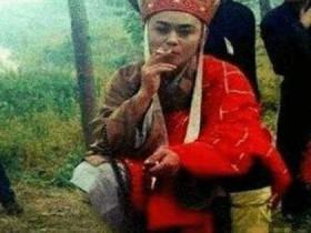 再抽支烟吧
