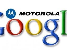 谷歌 摩托罗拉