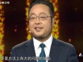 演讲台词 中国正在说