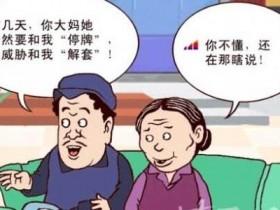 赵本山小品全集 本山炒股也巨亏