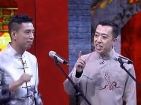 贾旭明李菁相声《北京话的秘密》台词