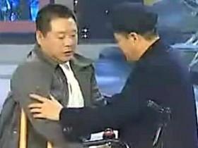 赵本山小品全集《买拐》