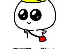 日字的笑话