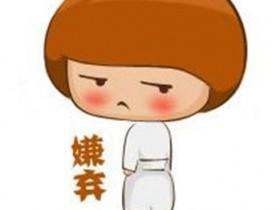 中文幽默王