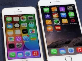苹果4s和苹果5哪个好