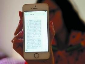 新年幽默短信祝福语 手机幽默短信手机幽默短信