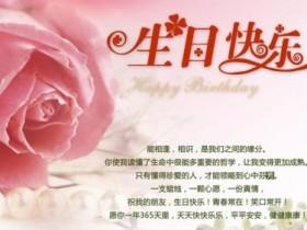 女神节祝福语幽默 生日快乐搞笑祝福语短句