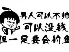 汉字笑话 关于汉字的笑话故事