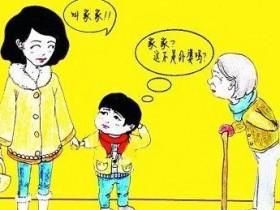 普通话笑话 普通话不准闹出的笑话