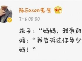 有趣的汉字笑话 好玩的文字笑话