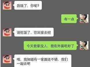 关于中秋节幽默笑话大全