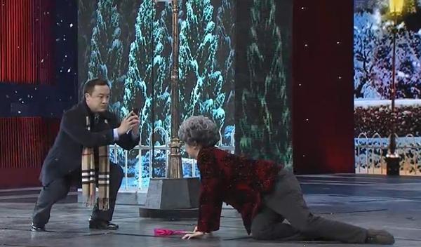 2014春晚小品《扶不扶》台词集锦