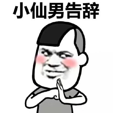 重庆方言笑话大全