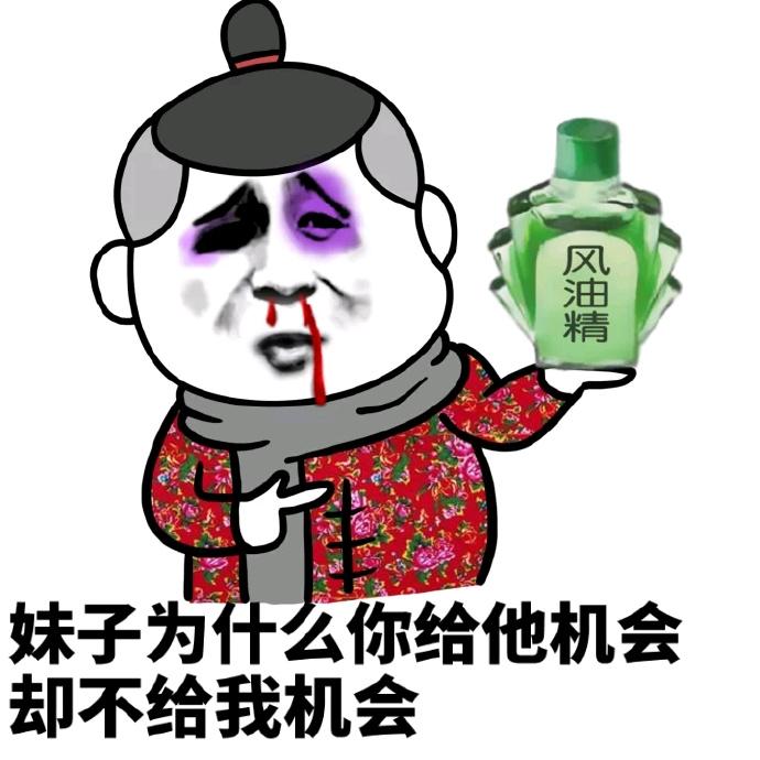 清朝笑话集
