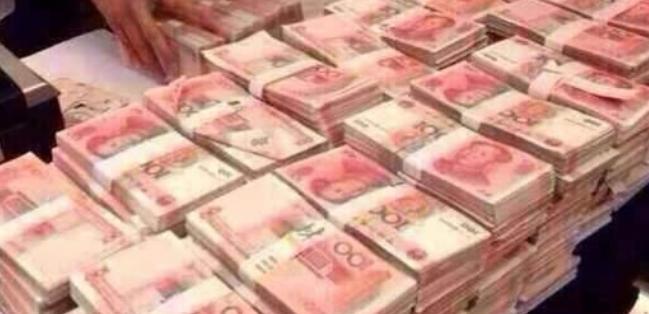 3斤百元人民币