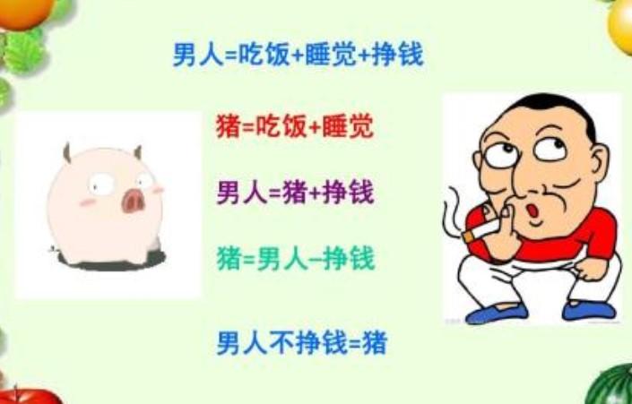 5个超级经典笑话