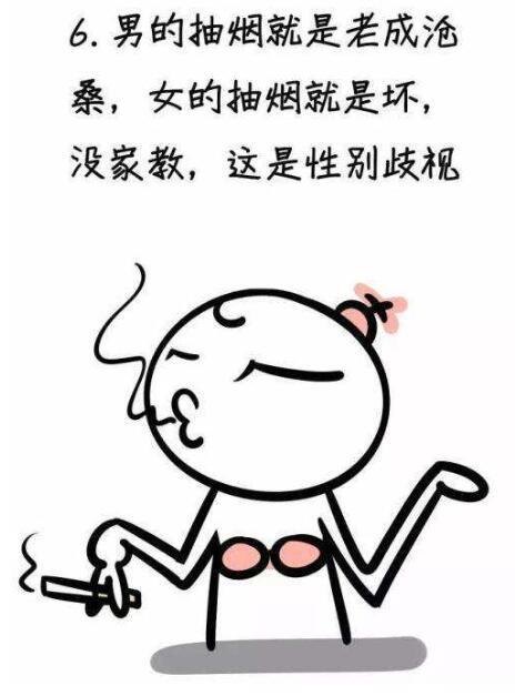 请不要吸烟