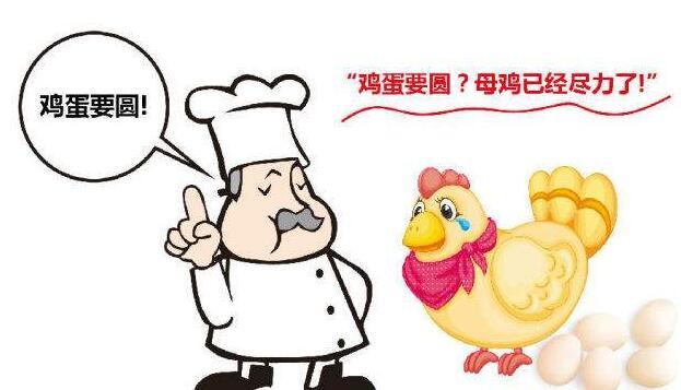 你这么喜爱做鸡啊