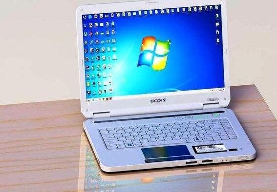你的我的电脑