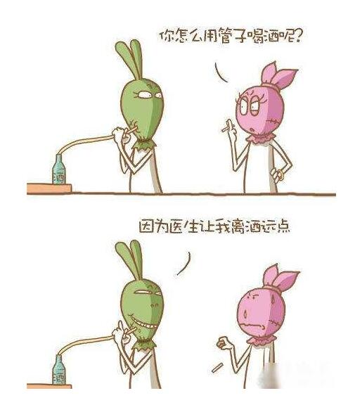 冷笑话精选诙谐网文
