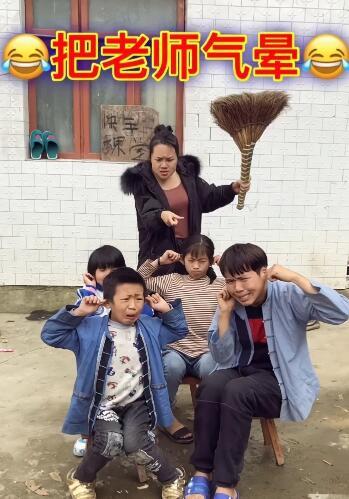 我姓李以后叫我王老师好了