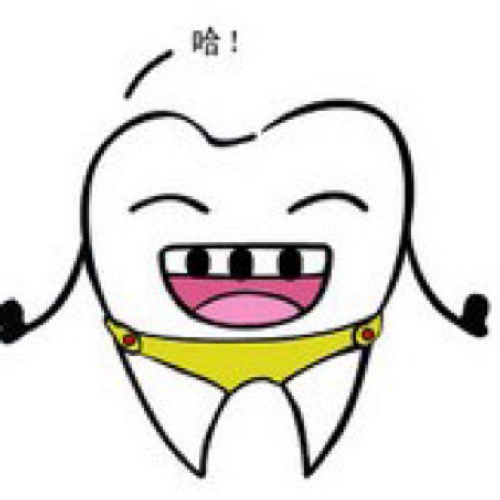 您的牙还行吗?