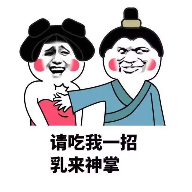 睡觉(水饺)多少钱一晚(碗)