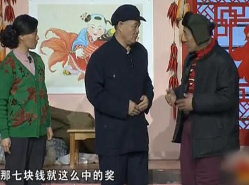 赵本山小品台词