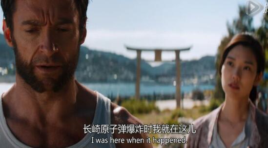 金刚狼2字幕