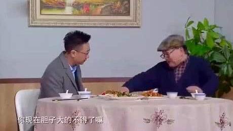 东方卫视陈蓉