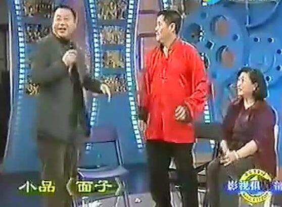 赵本山与范伟小品