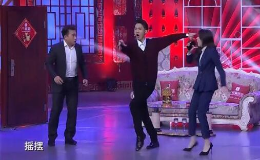 谈谈情跳跳舞 邓明川小品