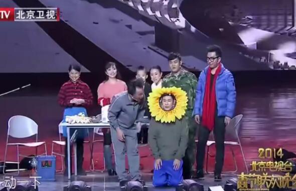 小沈阳北京春晚小品