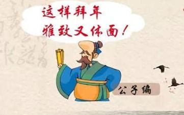 英国人说再见中国人行个礼打一字