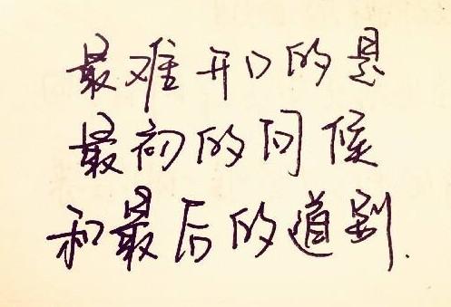 霸道qq个性签名