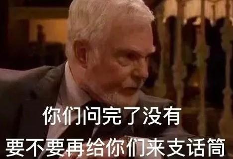 中国足球笑话集