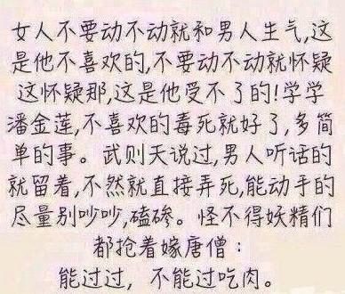 汉字笑话大全爆笑五十字