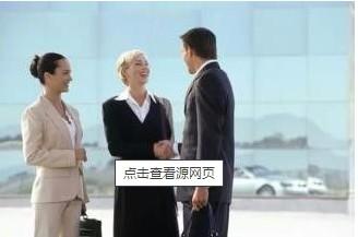 员工与老板机智对话