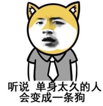 七夕节幽默搞笑的句子