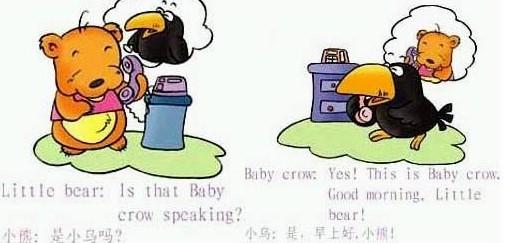一分钟英语幽默小故事