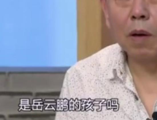 岳云鹏孙越相声全集