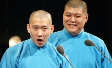 曹云金十年相声专场