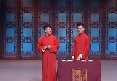 相声新势力卢鑫玉浩