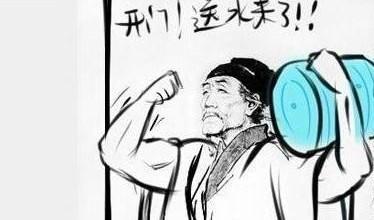 改编古诗大全笑死人